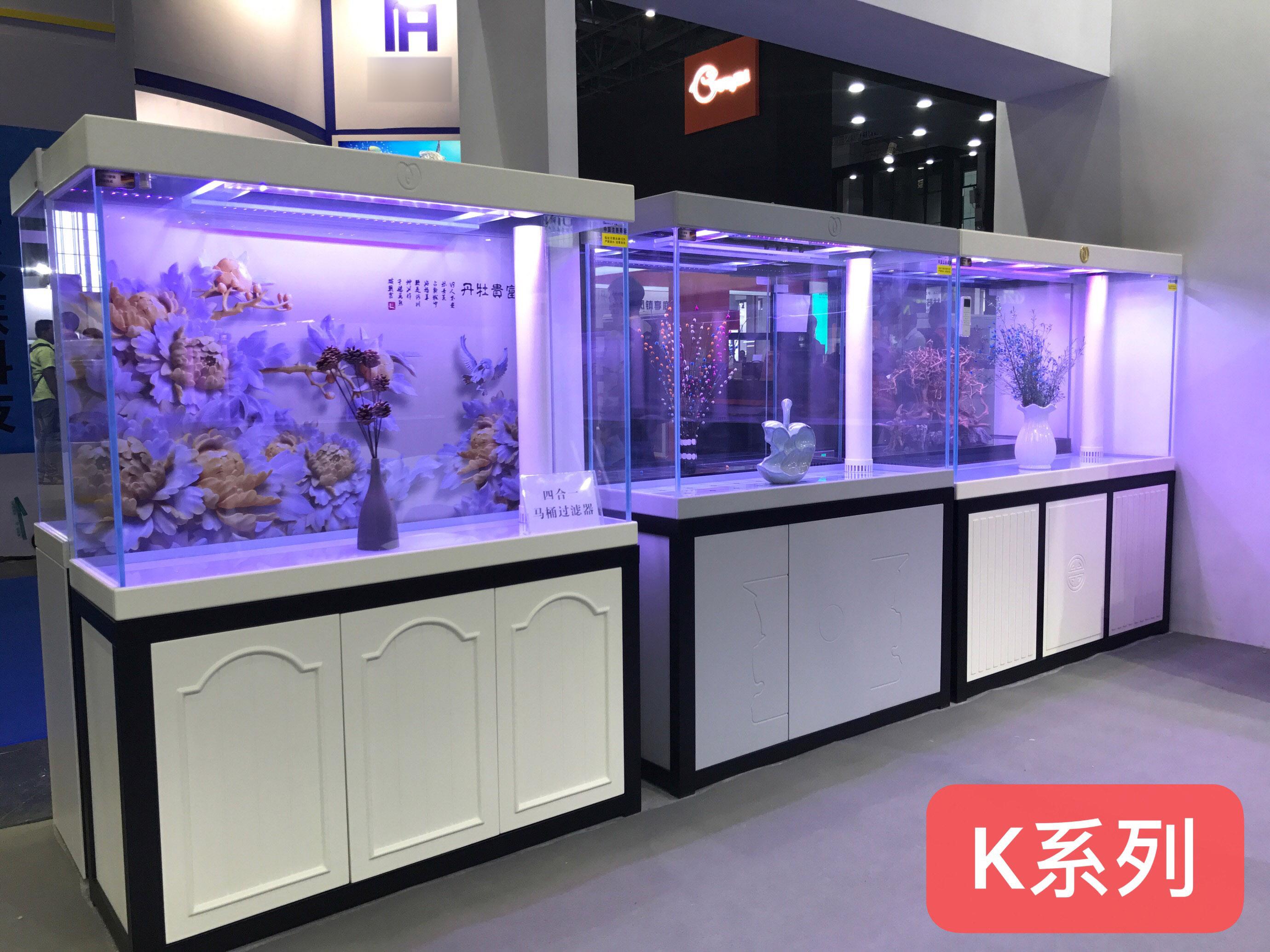 名亨生态水族箱K系列1.2米1.5米1.8米款式